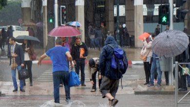 صورة حالة الطقس.. تحذير رسمي إلى جميع المغاربة