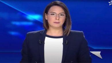 """صورة صعوبة التنفس تمنع  """"مريم العوفير"""" من إتمام نشرة المسائية"""